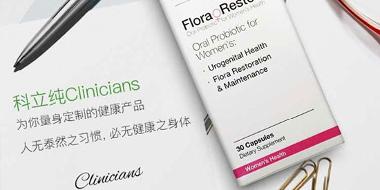 Clinicians/科立纯