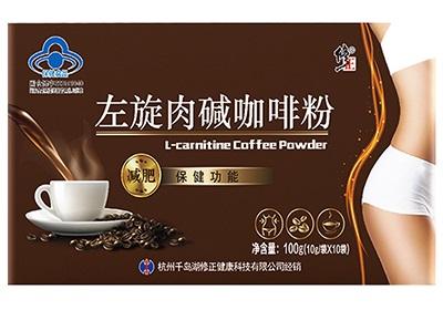 左旋肉碱咖啡粉