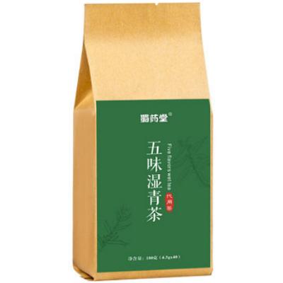 五味湿清茶的功效 介绍它的5大作用
