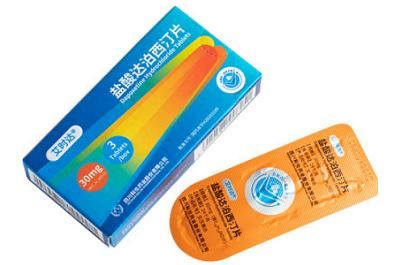 艾时达盐酸达泊西汀片的作用 艾时达有什么副作用