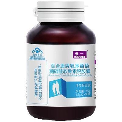 紫一氨糖软骨素