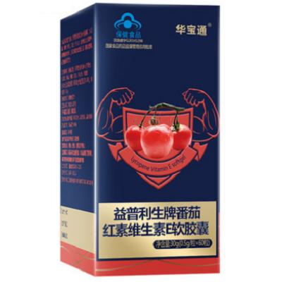 华宝通番茄红素