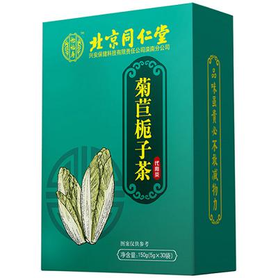 同仁堂菊苣栀子茶的功效 详解它的三大作用