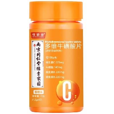 牛磺酸的成分和作用 使用牛磺酸的四大功效